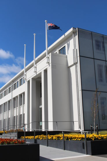 Hutt City Council Building on Laings Road