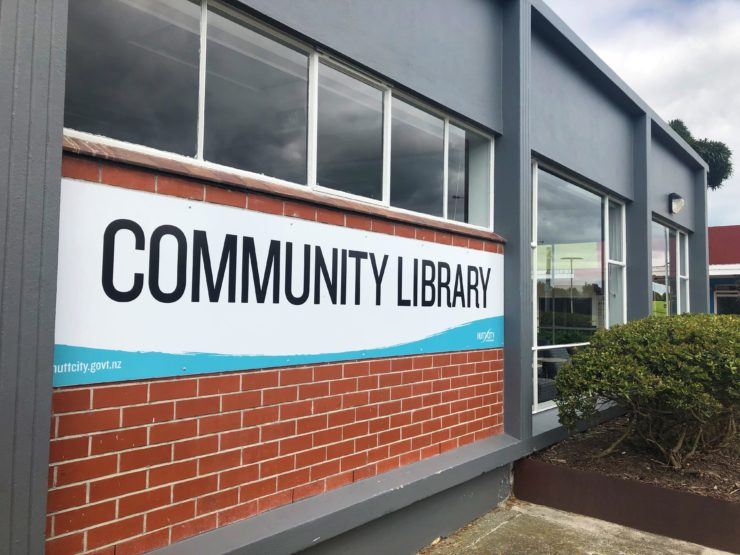The current Naenae Library building.